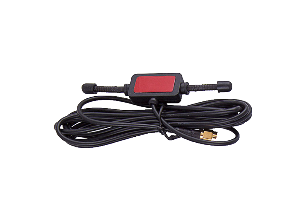 <p>COBAN GSM ANTENNA</p>